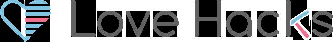 Love Hacks|マッチングアプリなどを通して最高の出会い・婚活を実現するメディア