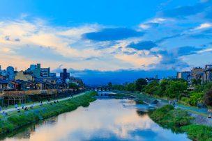 20社の徹底比較でわかる京都でおすすめの結婚相談所4選