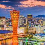 19社の徹底比較でわかる神戸でおすすめの結婚相談所4選