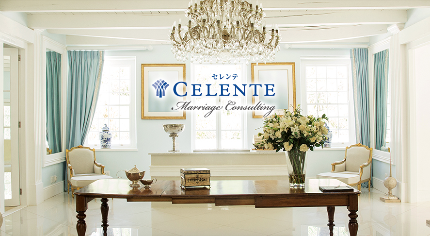 CELENTEの公式ページ