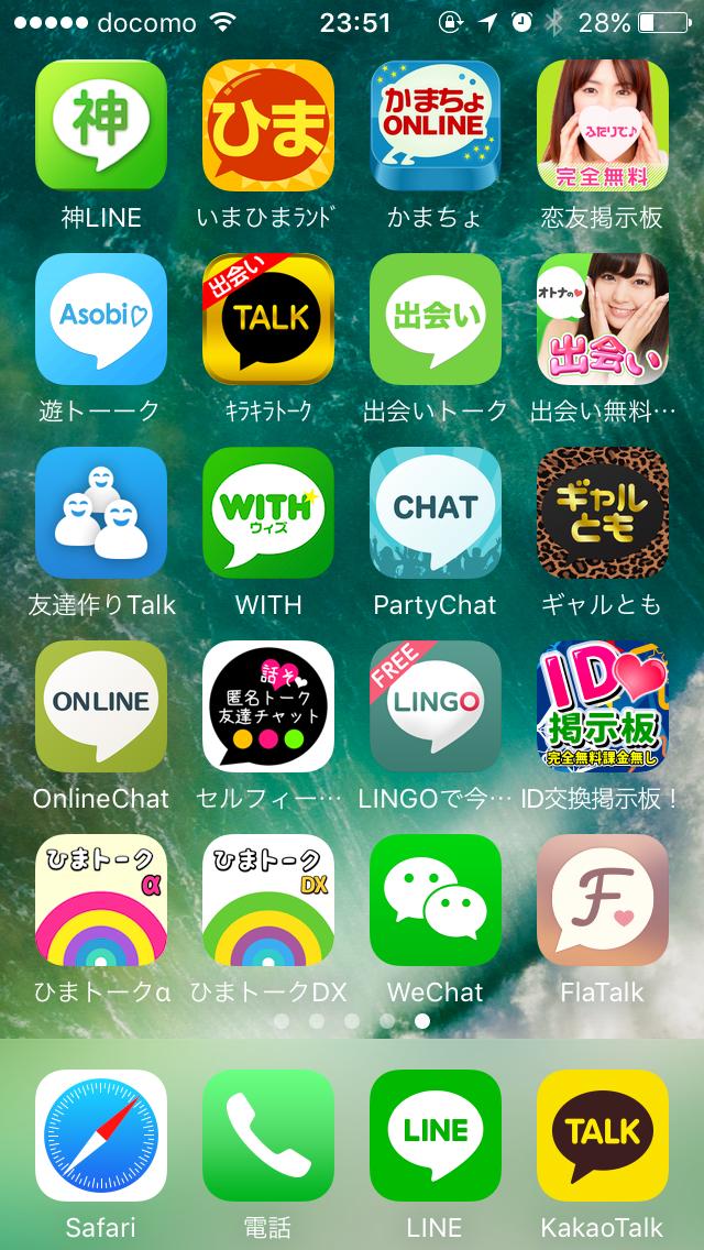 LINE掲示板アプリ