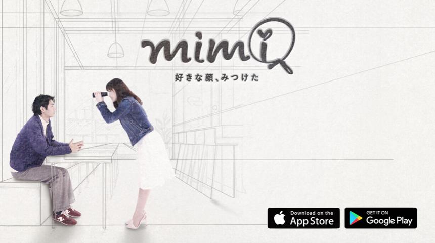 mimiの公式ページ