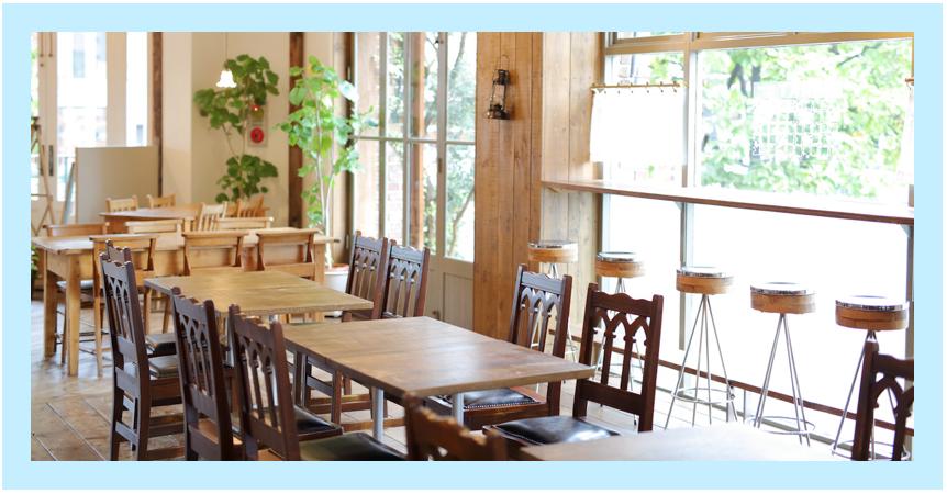 カフェ/ホテルラウンジの例