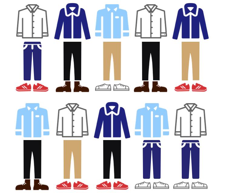 服の組み合わせ