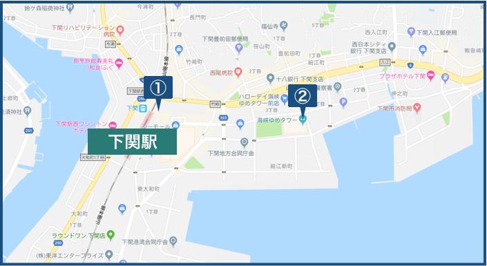 下関駅周辺の地図