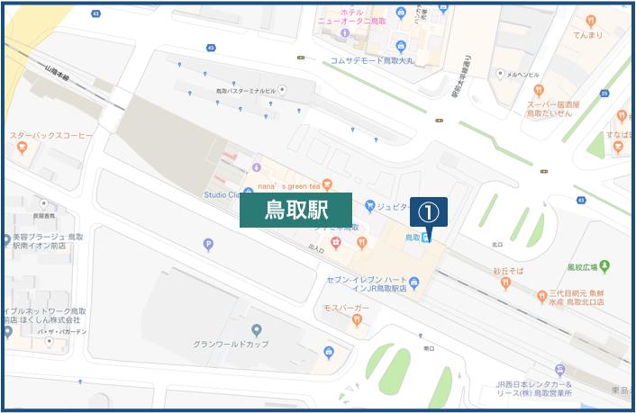 鳥取駅周辺の地図