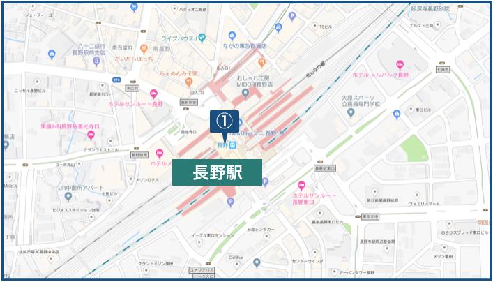 長野駅周辺の地図