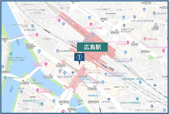 広島駅周辺の地図