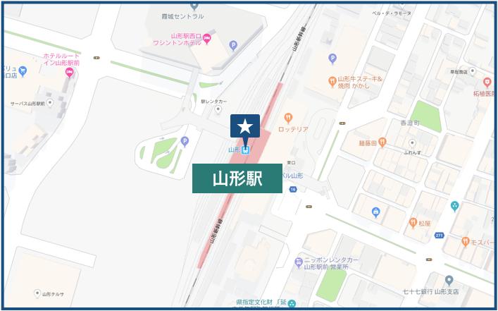 山形駅周辺の地図