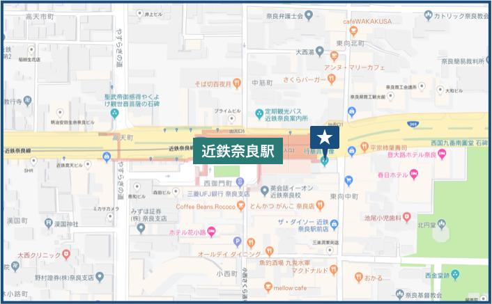 近鉄奈良駅周辺の地図