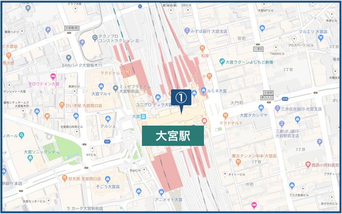 大宮駅周辺の地図