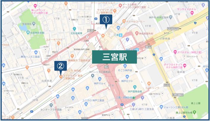 三宮駅周辺の地図