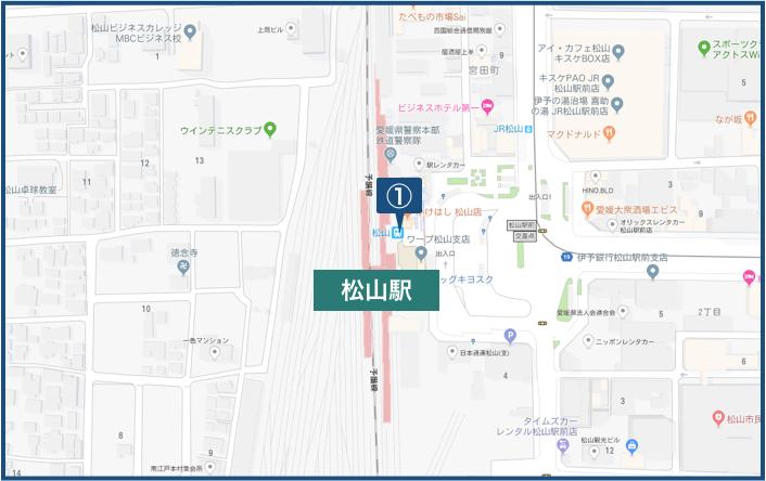 松山駅周辺の地図