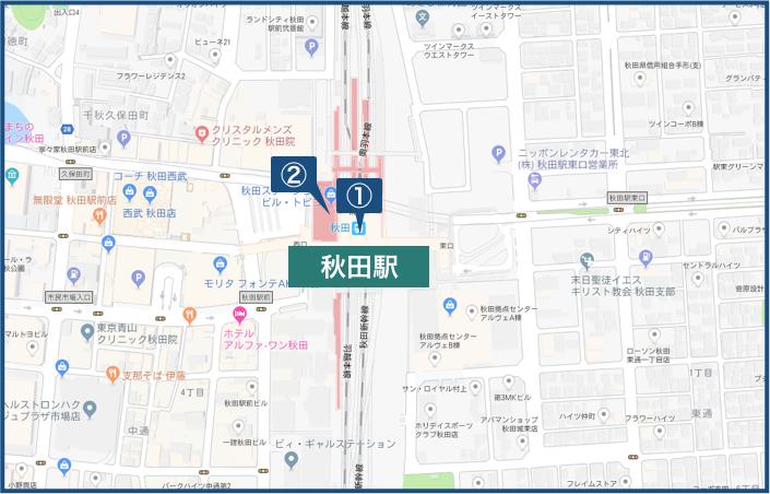 秋田駅周辺の地図