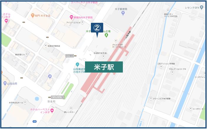 米子駅周辺の地図