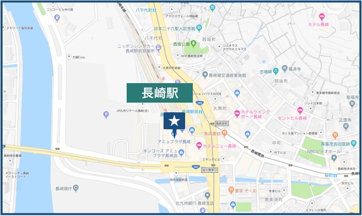 長崎駅の周辺