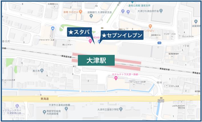 大津駅周辺の地図