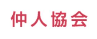 仲人協会のロゴ
