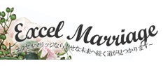 excel marriageのロゴ