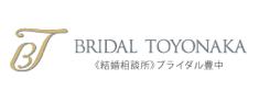 ブライダル豊中のロゴ