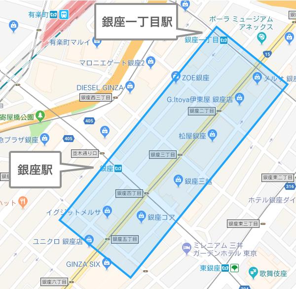 銀座駅・銀座一丁目駅一帯