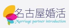 名古屋婚活のロゴ