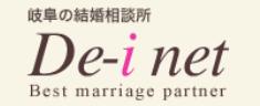 De-i netのロゴ