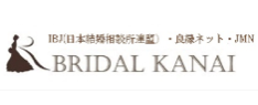 BRIDAL KANAIのロゴ