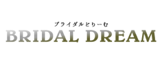 BRIDAL DREAMのロゴ