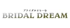BRIDAL DREAMのロゴ