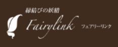 フェアリーリンクのロゴ