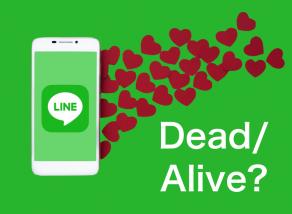 LINEで告白は危険!告白成功率を高めるLINEの上手い使い方