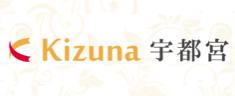 Kizuna宇都宮のロゴ