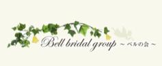 ベルの会のロゴ