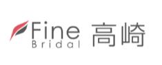 Fine Bridal 高崎のロゴ