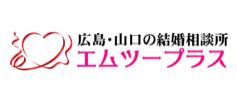 エムツープラスのロゴ
