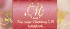 マリッジ・プランニング金沢のロゴ