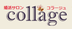 婚活サロン collageのロゴ