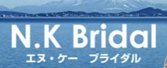 N.K Bridalのロゴ