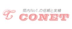 コネットのロゴ