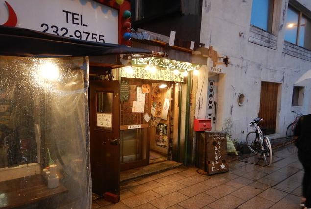 札幌「やきとん立ち飲み『すわ』」