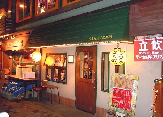 札幌「SAKANOVA」