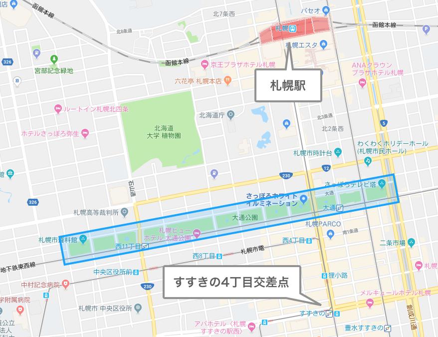 札幌駅「すすきの4丁目交差点」