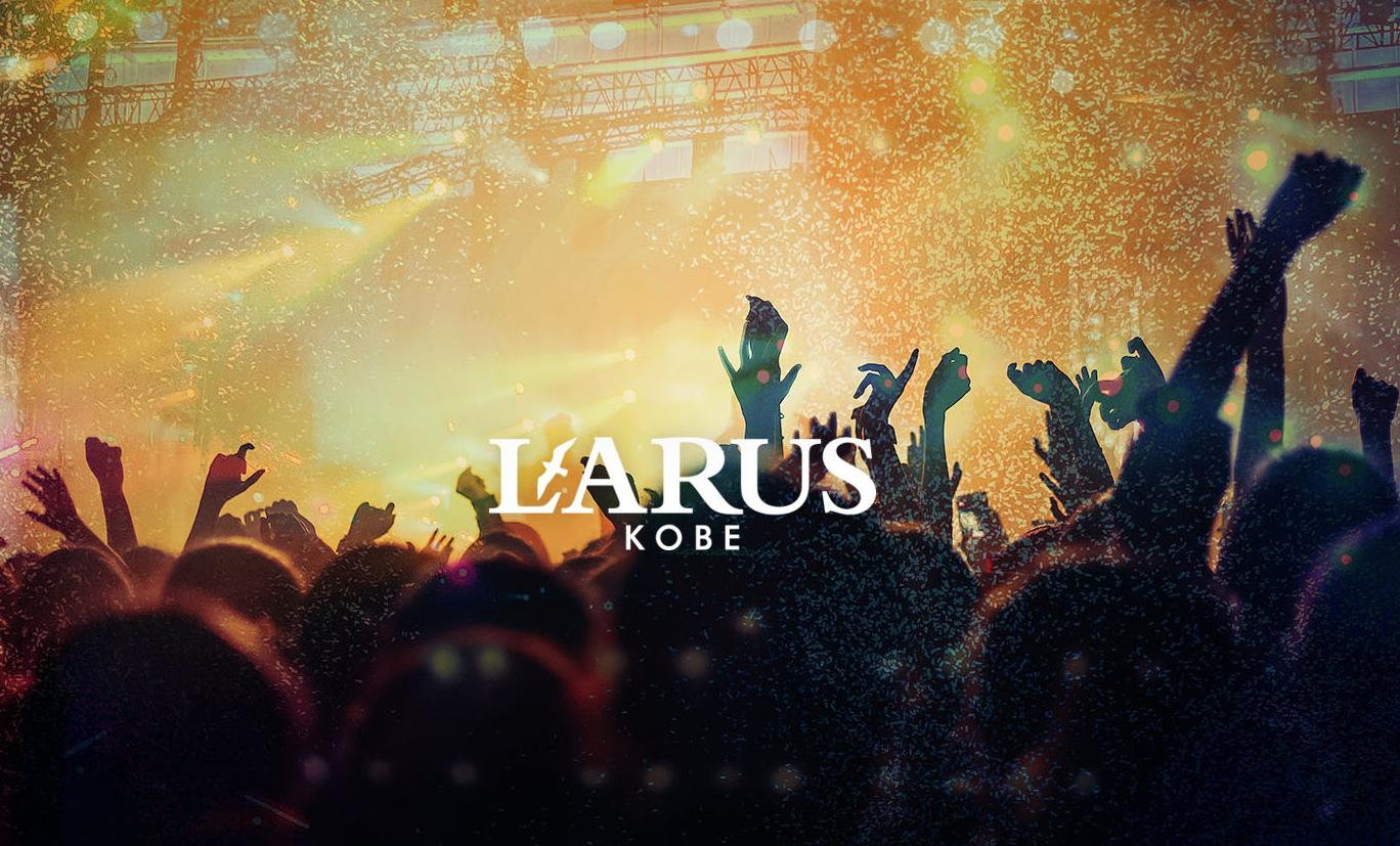 神戸「LARUS」