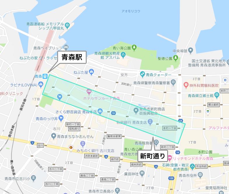 青森県新町通り