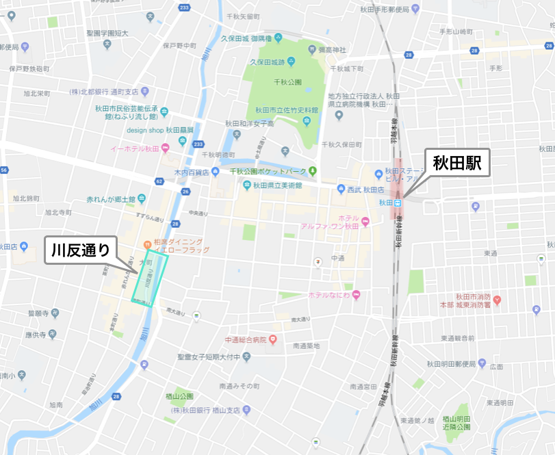 秋田県川反通り