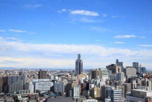 仙台で今アツい出会いの場16選|立ち飲み屋から、バー、ナンパスポットまで