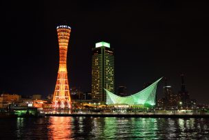 神戸で今アツい出会いの場17選|立ち飲み屋から、バー、ナンパスポットまで