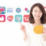 安いのにしっかり出会えるマッチングアプリBEST3|50個の料金比較!