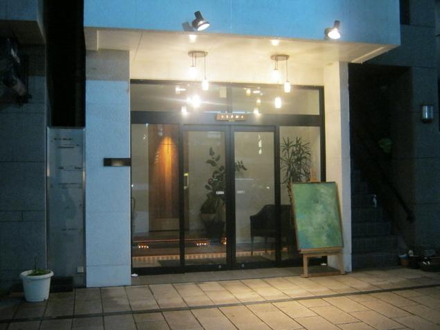 長野県「ALPHA」